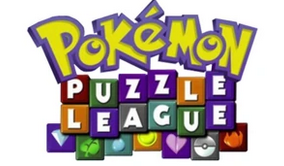 pokemon puzzle league pokemon video games for nintendo wii