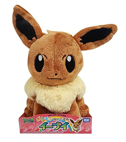 Takara Tomy Pokemon stuffed toys
