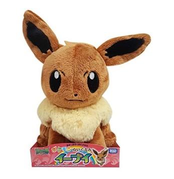 Takara Tomy Pokemon Sun & Moon Stuffed Plush