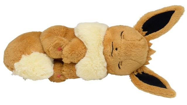 Pokemon Center Original Plush Doll Sleeping Eevee 602-242064