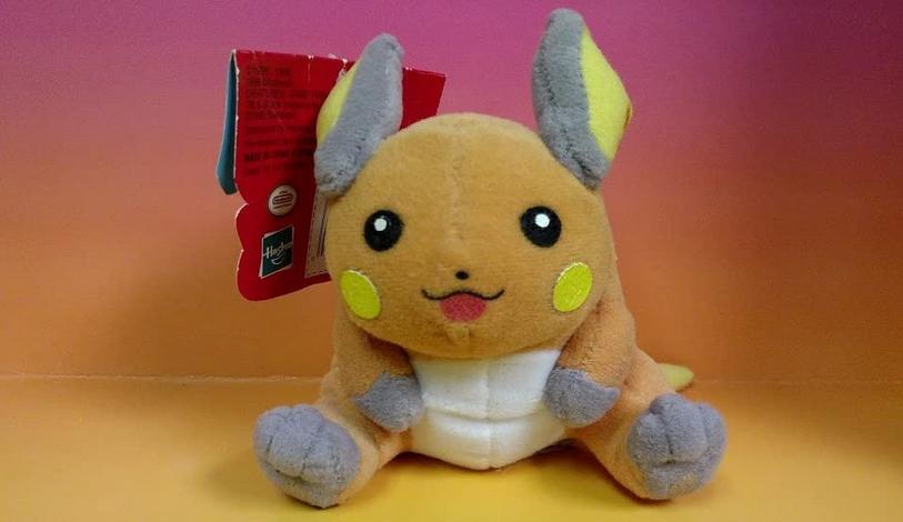 raichu bean bag plush stuffed toy