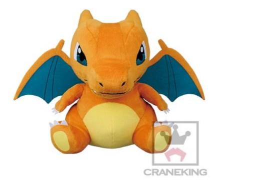 XY & Z Big Plush stuffed toy – Charizard