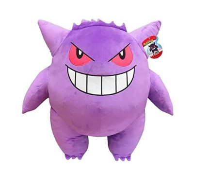 Pokemon Gengar 24 Inch Plush