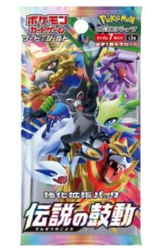 Pokemon Card Game Sword & Shield Legendary Heartbeat Japanese.ver
