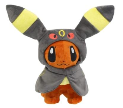 Pokemon Plush Toy Pikachu 20Cm Vaporeon Eevee